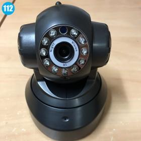 Caméra IP motorisée intérieure reconditionnée