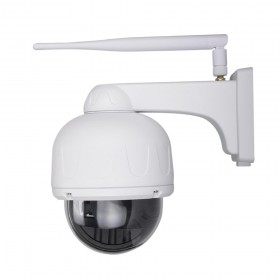 camera exterieure motorisee avec zoom