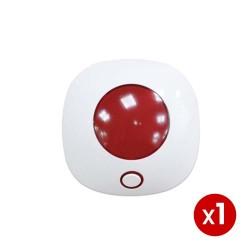 pack alarme sans fil avec sirène intérieure déportée et centrale gsm