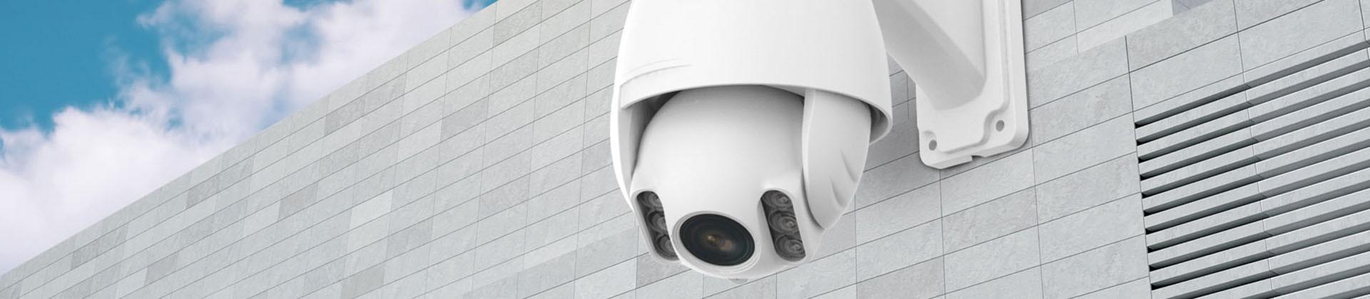 Caméras IP extérieures